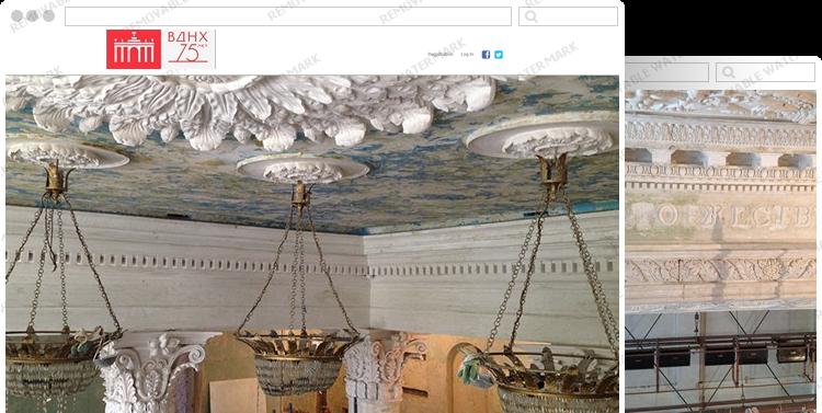 Реконструкция Дома культуры на ВДНХ